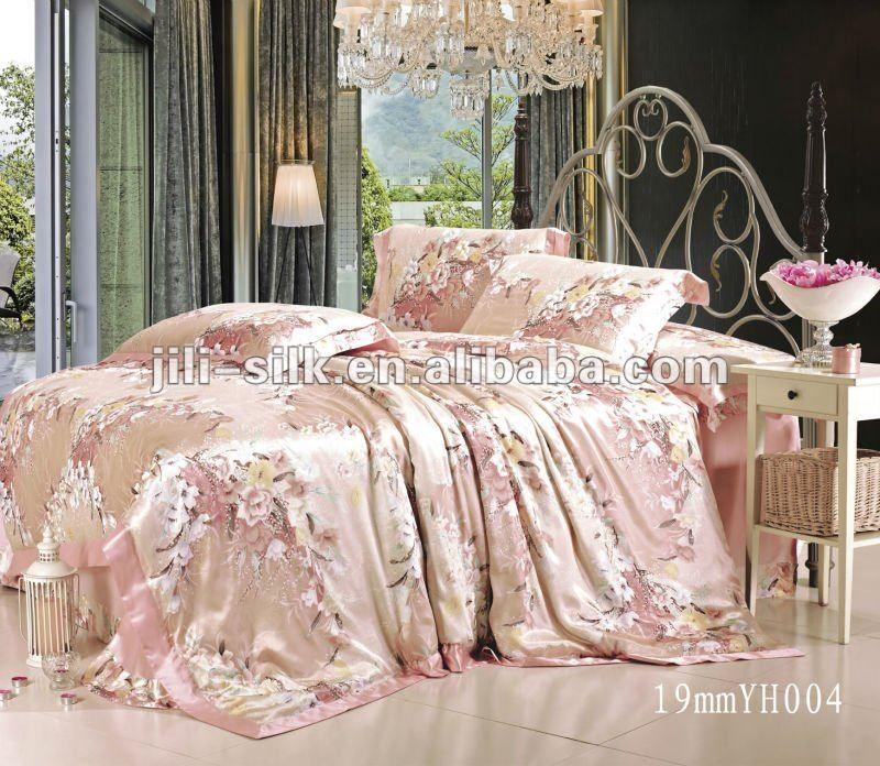 Шелковое постельное белье самое нежное!