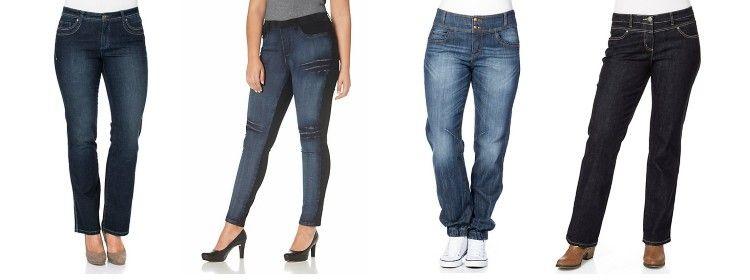 Женские джинсы - куда же без них?