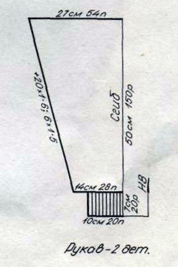 Мужской джемпер (размер 54—56)