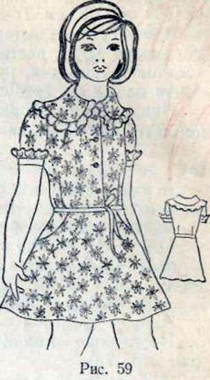 Платье полуприлегающей формы размер 40, рост 152