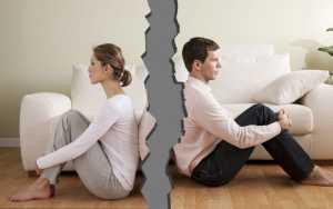 после развода