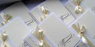 Как сделать приглашение на свадьбу своими руками