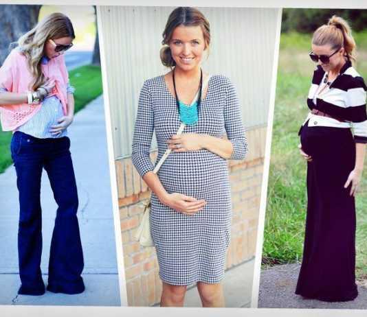 Модные тенденции для будущих мам