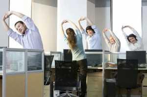 фитнес для офиса