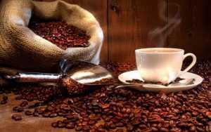 Кофе! Аромат и фантазия вкуса