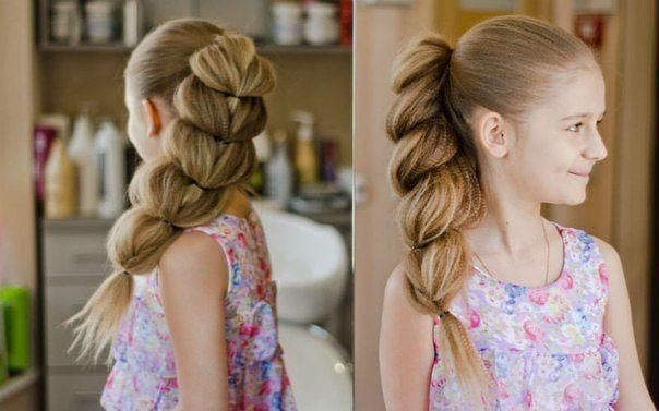 коса для девочки «Принцессы Жасмин»